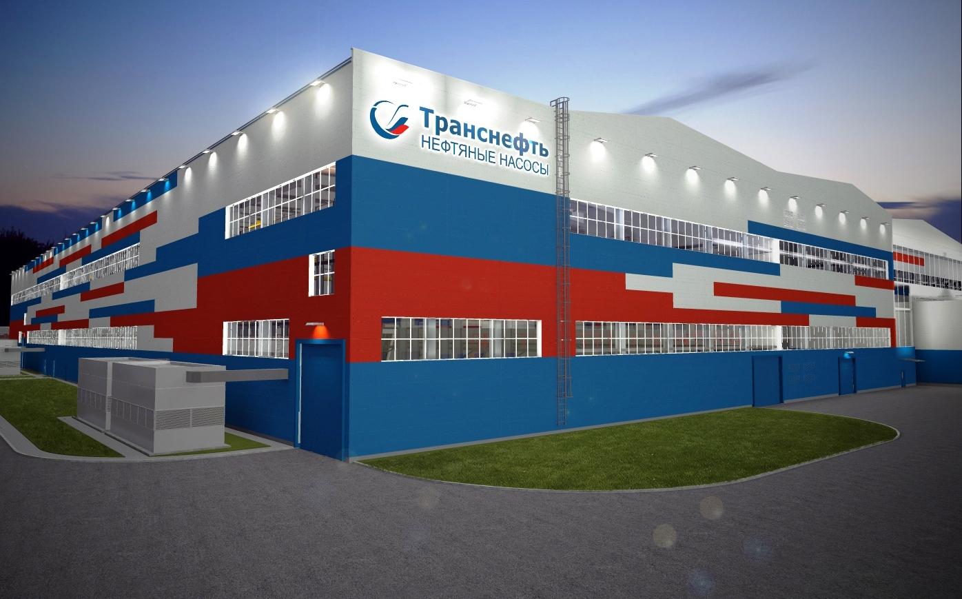 Визуализация фасада завода АО ТНН